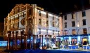 Нова Година в Сърбия, Белград 2017 в Radisson Blu Old Mill Belgrade 4* NEW -ТОП ЦЕНА !!!