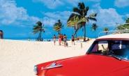 Куба Хавана - Варадеро