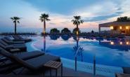 POMEGRANATE WELLNESS SPA HOTEL 5* до -25% за ранни резервации 2017